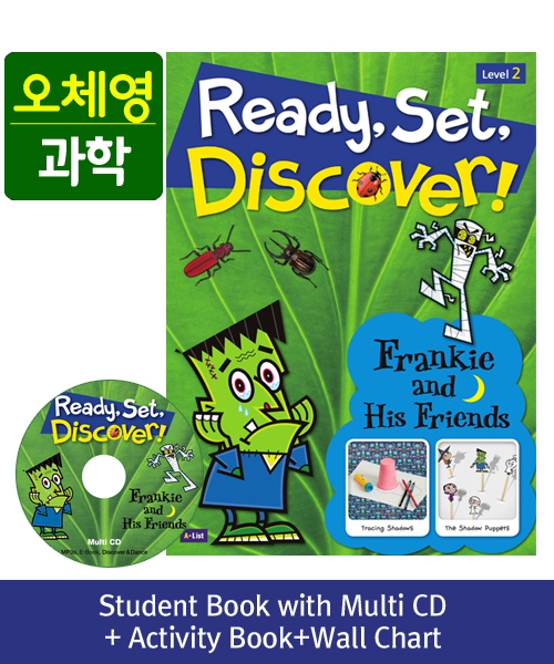 [오체영] Ready, Set, Discover! 2 Frankie and his Friends Pack (Studentbook + Multi CD + Activitybook + Wall Chart )