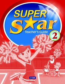 Super Star 2 Teacher's Guide