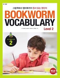 Bookworm Vocabulary 2 Student Book with MP3 CD: 그림책에서 챕터북까지 원서 읽는 영단어