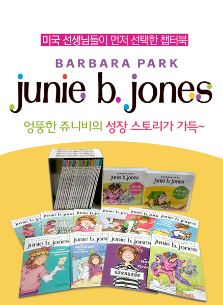 Junie B. Jones #1~28 Book+CD+Wordbook(#1-27) Full Set