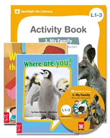 Spotlight on Literacy Level 1-3 My Family (2 Storybooks + 1 Activity Book + Multimedia CD)
