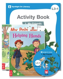 Spotlight on Literacy Level 3-1 My Friends (2 Storybooks + 1 Activity Book + Multimedia CD)