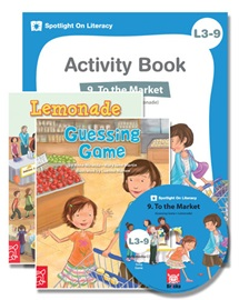 Spotlight on Literacy Level 3-9 To the Market (2 Storybooks + 1 Activity Book + Multimedia CD)