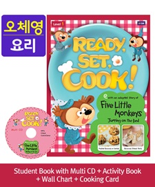 [오체영] Ready, Set, Cook! 1 Five Little Monkeys Jumping on the Bed Pack (Studentbook + Multi CD + Activitybook + Wall Chart + Cooking Card)