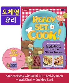 [오체영] Ready, Set, Cook! 1 Goldilocks and the Three Bears Pack (Studentbook + Multi CD + Activitybook + Wall Chart + Cooking Card)