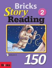 Bricks Story Reading 150 #2 (Student Book + Workbook + Multimedia CD)