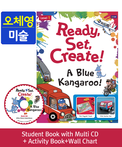 [오체영] Ready, Set, Create! 1 A Blue Kangaroo! Pack (Studentbook + Multi CD + Activitybook + Wall Chart )
