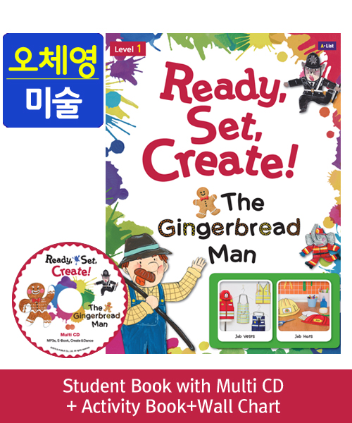 [오체영] Ready, Set, Create! 1 The Gingerbread Man Pack (Studentbook + Multi CD + Activitybook + Wall Chart )