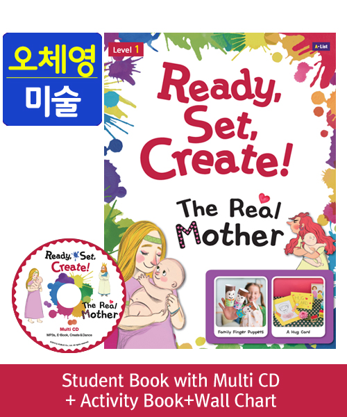 [오체영] Ready, Set, Create! 1 The Real Mother Pack (Studentbook + Multi CD + Activitybook + Wall Chart )