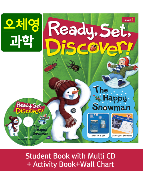 [오체영] Ready, Set, Discover! 1 The Happy Snowman Pack (Studentbook + Multi CD + Activitybook + Wall Chart )