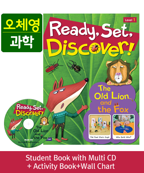 [오체영] Ready, Set, Discover! 1 The Old Lion and the Fox Pack (Studentbook + Multi CD + Activitybook + Wall Chart )