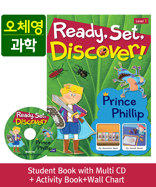 [오체영] Ready, Set, Discover! 1 Prince Phillip Pack (Studentbook + Multi CD + Activitybook + Wall Chart )