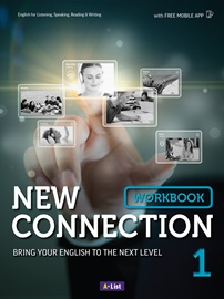 [행사]New Connection 1 Workbook with Free Mobile App