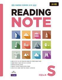 Reading Note Starter Teacher's Guide