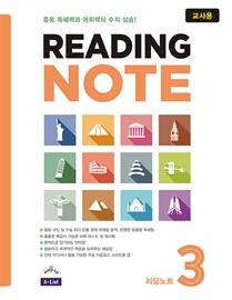 Reading Note 3 Teacher's Guide