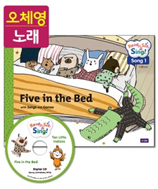 [오체영] Ready, Set, Sing! Number : Five in the Bed / Ten Little Indians (Student Book + Digital CD + Activity Book + Saypen Sticker + Template)