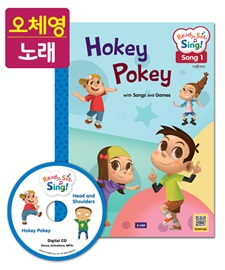 [오체영] Ready, Set, Sing! Body Parts : Hokey Pokey / Head and Shoulders (Student Book + Digital CD + Activity Book + Saypen Sticker + Template)