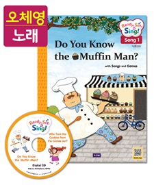 [오체영] Ready, Set, Sing! Food : Do You Know the Muffin Man? / Who Took the Cookies from the Cookie Jar? (Student Book + Digital CD + Activity Book + Saypen Sticker)