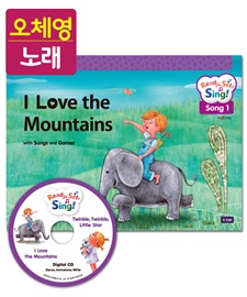 [오체영] Ready, Set, Sing! Nature : I Love the Mountains / Twinkle, Twinkle, Little Star (Student Book + Digital CD + Activity Book + Saypen Sticker)