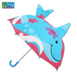 스테판조셉 팝업 우산 돌고래