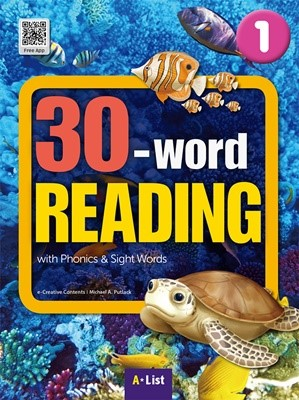 30-word READING 1 SB (WB+MP3 CD+단어/문장쓰기 노트) : with Phonics & Sight Words