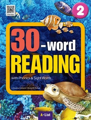 30-word READING 2 Student's Book (WB+MP3 CD+단어/문장쓰기 노트) : with Phonics & Sight Words