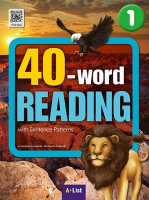 40-word READING 1 SB (WB+MP3 CD+단어/문장쓰기 노트) : with Sentence Patterns