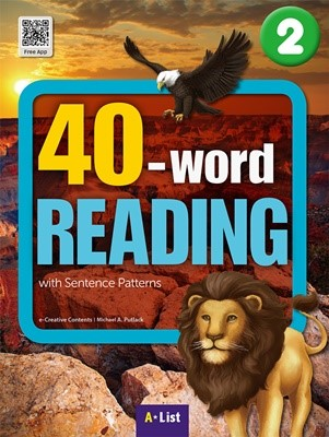 40-word READING 2 SB (WB+MP3 CD+단어/문장쓰기 노트) : with Sentence Patterns