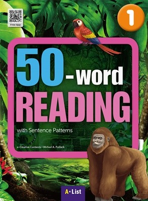 50-word READING 1 SB (WB+MP3 CD+단어/문장쓰기 노트) : with Sentence Patterns