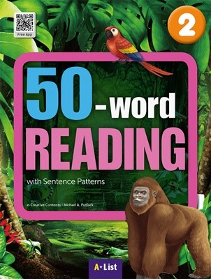 50-word READING 2 SB (WB+MP3 CD+단어/문장쓰기 노트) : with Sentence Patterns