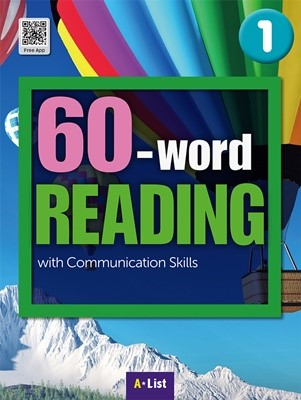 60-word READING 1 SB (WB+MP3 CD+단어/듣기 노트) : with  Communication Skills