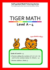 Tiger Math Level A-4