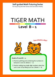 Tiger Math Level B-1