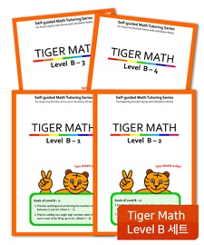 Tiger Math Level B 세트(총 4권)