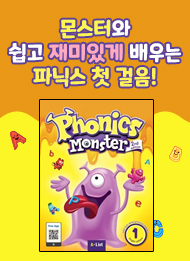 Phonics Monster 1 Student's Book (with Readers & DVD-ROM/MP3 CD) [2nd Edition]