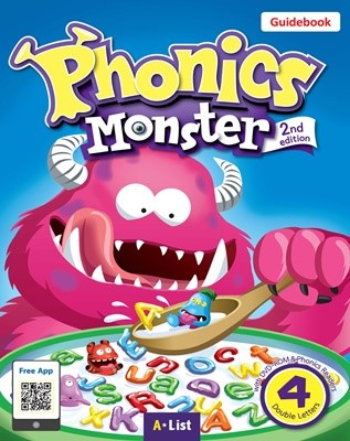 Phonics Monster 4 Guidebook (with Readers & DVD-ROM/Teacher's Resource CD) [2nd Edition]
