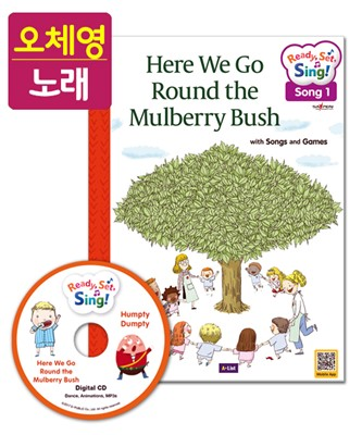[오체영] Ready, Set, Sing! Health : Here We Go Round the Mulberry Bush / Humpty Dumpty (Student Book + Digital CD + Activity Book + Saypen Sticker)