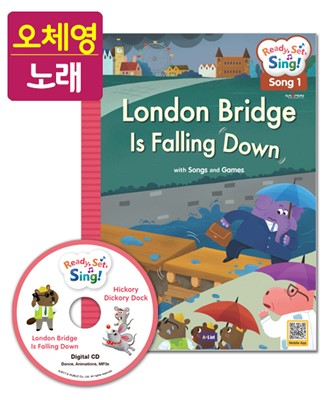 [오체영] Ready, Set, Sing! Tools : London Bridge Is Falling Down / Hickory Dickory Dock (Student Book + Digital CD + Activity Book + Saypen Sticker)