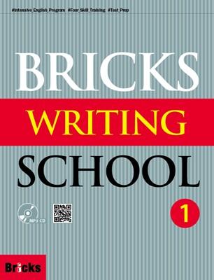 Bricks Writing School 1 (SB+AK+MP3CD)