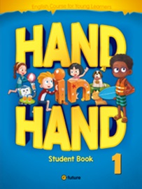 hand in Hand 1 Student Book+CD