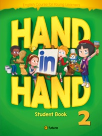 hand in Hand 2 Student Book+CD