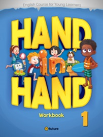 Hand in Hand 1 WorkBook
