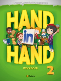Hand in Hand 2 WorkBook