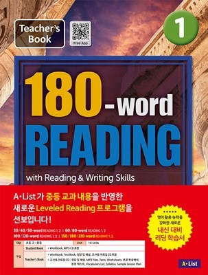 [교사용] 180-word READING 1 Teacher's Book (with WB, 정답 및 해설, Test book, 교사용 CD) : with Reading & Writing Skills