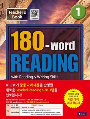 [교사용] 180-word READING 1 Teacher's Book (with WB, 정답 및 해설, Test book, 교사용 CD) : with Reading & Writing Skills
