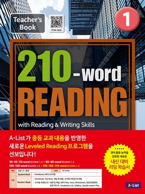 [교사용] 210-word READING 1 Teacher's Book (with WB, 정답 및 해설, Test book, 교사용 CD) : with Reading & Writing Skills