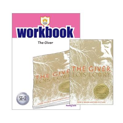 러닝캐슬 시니어-02- HM:The Giver (Student's Book +Work Book)