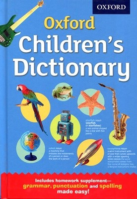 Oxford Children's Dictionary (Hard Cover)