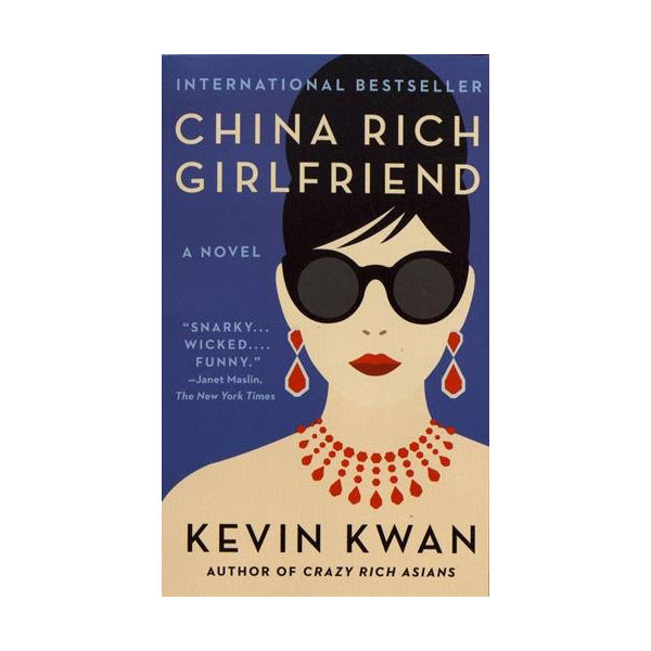 China Rich Girlfriend (Mass Market Paperback)