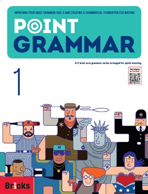 BRICKS POINT GRAMMAR 1